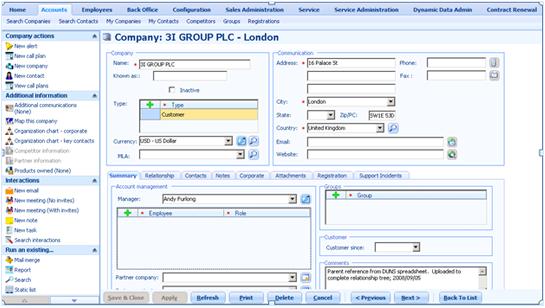 Tokara Solutions Company Form Screenshot